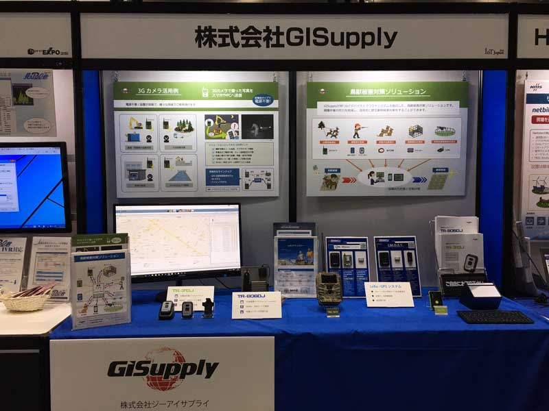 ITpro EXPO 2016 in 札幌