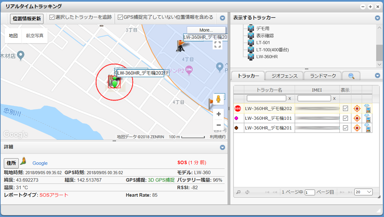 ezFinder BUSINESS表示画面